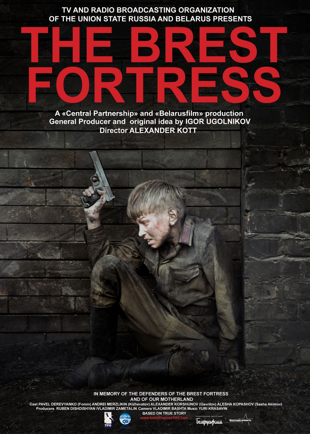 review of the brest fortress the red phoenix