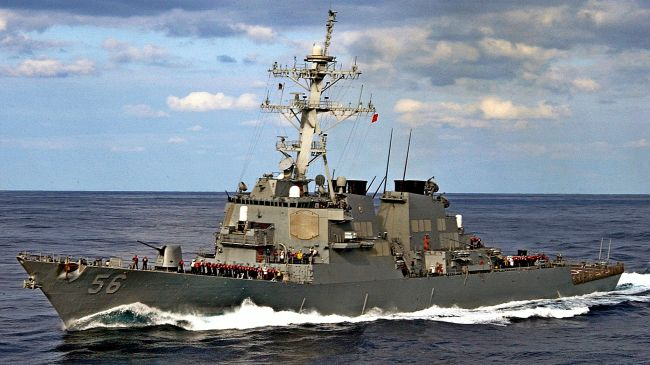 USS John McCain, an Aegis-class guided-missile destroyer (file photo)