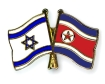 Flag-Pins-Israel-North-Korea