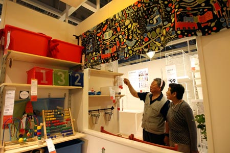 An IKEA store in Wuxi, Jiangsu province. (Photo/Xinhua)