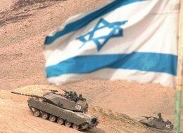 s-ISRAEL-large