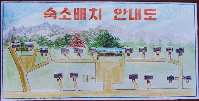 chilbosan-map