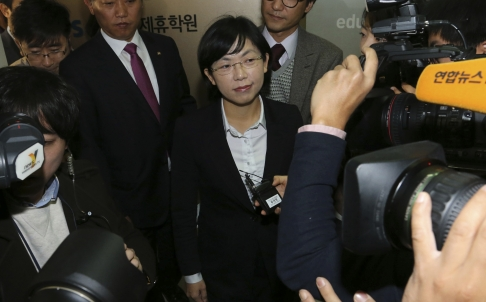 Lee Jung-hee, chairwoman of the opposition Unified Progressive Party (UPP). Photo: Reuters