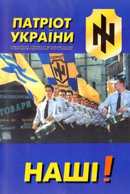 An old poster for Patriots of Ukraine – the paramiltary wing of Svoboda