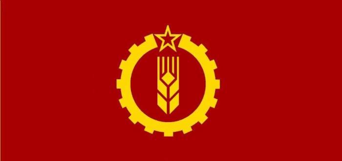 APL Flag