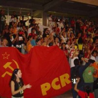 Submission of the Revolutionary Communist Party of Brazil (PCR)