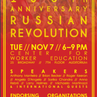 Celebrate the 100th Anniversary of the Bolshevik Revolution