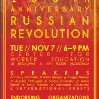 Celebrate the 100th Anniversary of the Bolshevik Revolution