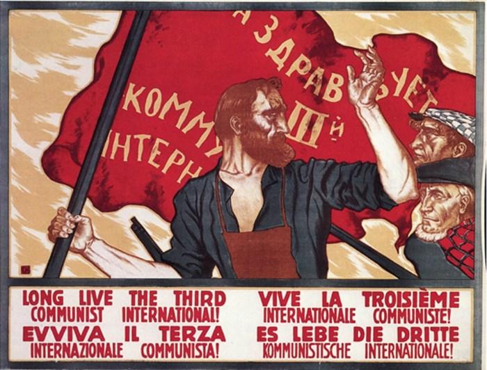 communistint